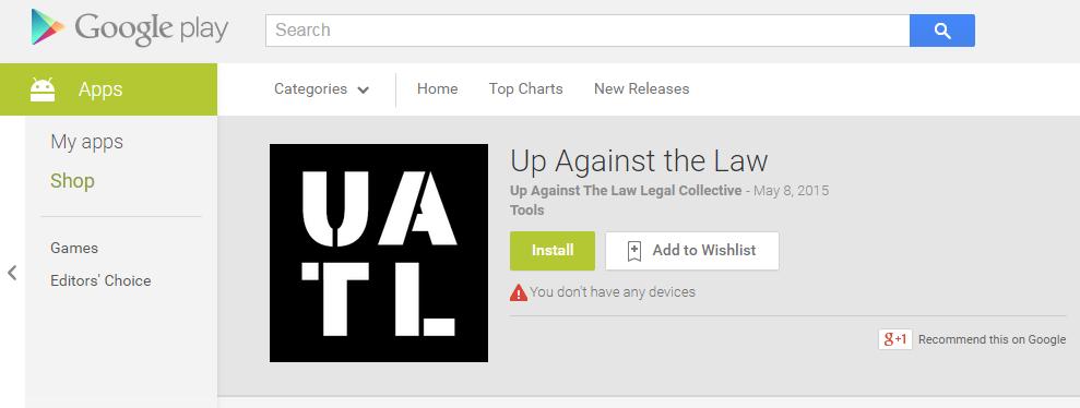 UATL App